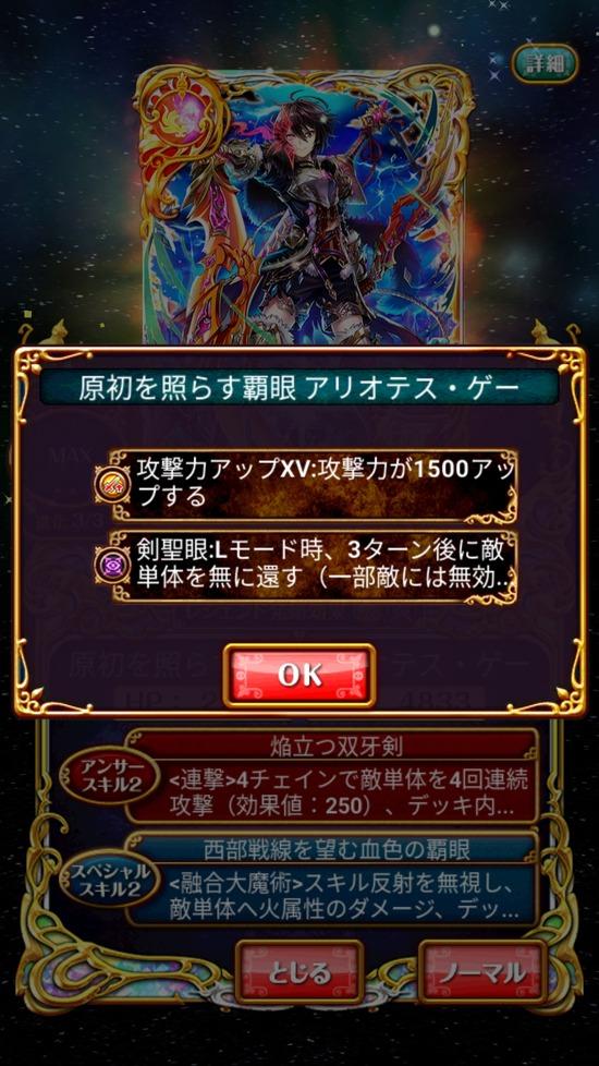 Screenshot_20180731-160901