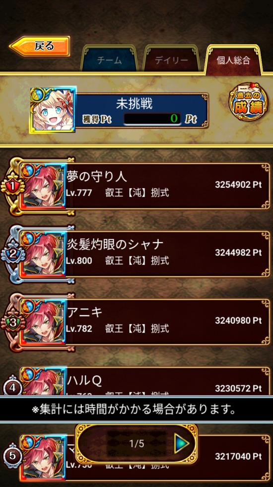 Screenshot_20180421-115400[1]