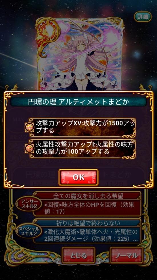 Screenshot_20180713-161141
