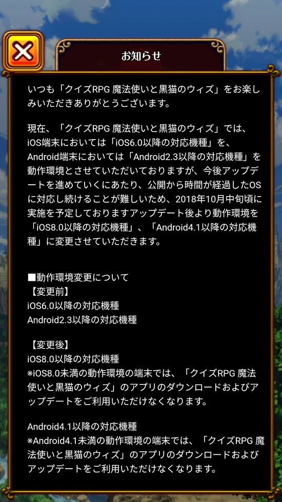 Screenshot_20180914-184603
