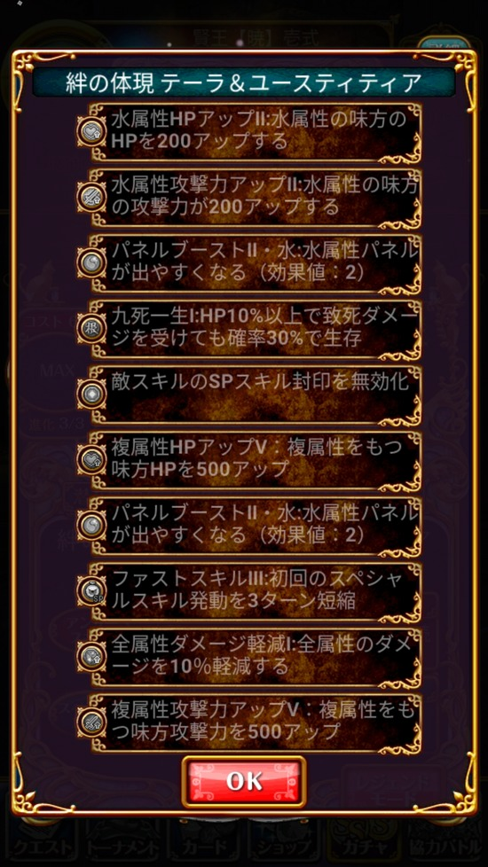 Screenshot_20180531-161638