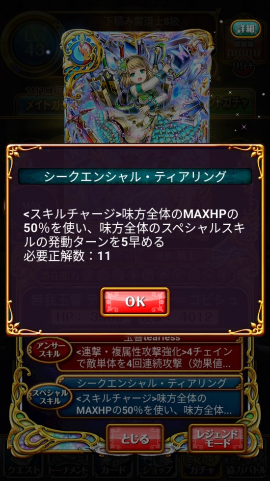Screenshot_20180822-162059