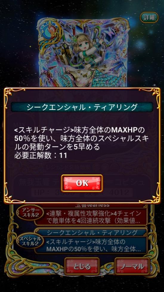 Screenshot_20180822-162119
