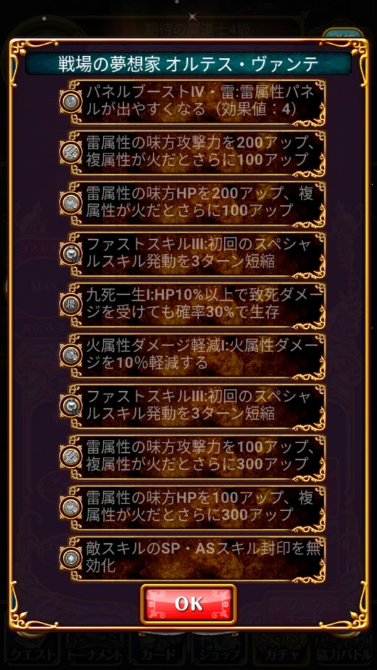 Screenshot_20180913-160726