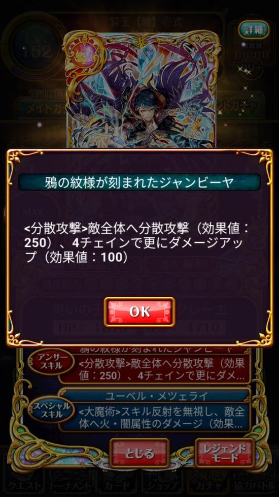 Screenshot_20180518-160928