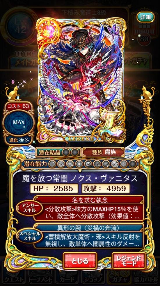 Screenshot_20180816-160435