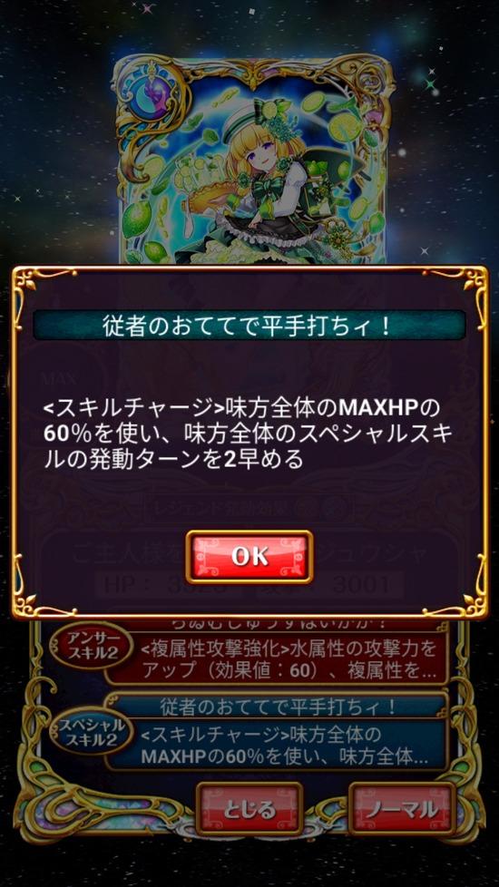 Screenshot_20181023-162725