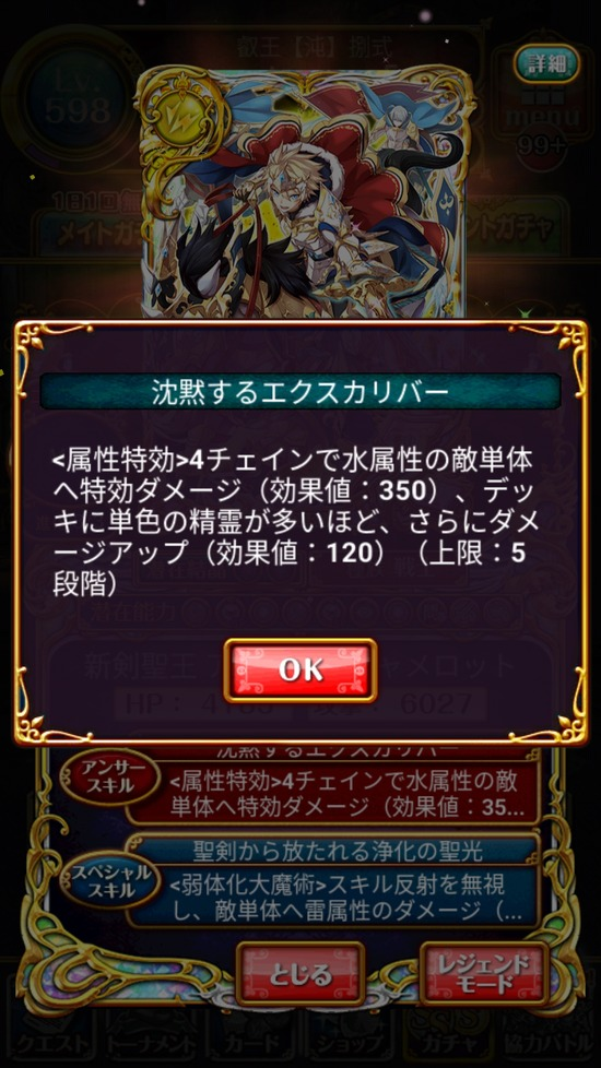 Screenshot_20180731-161027