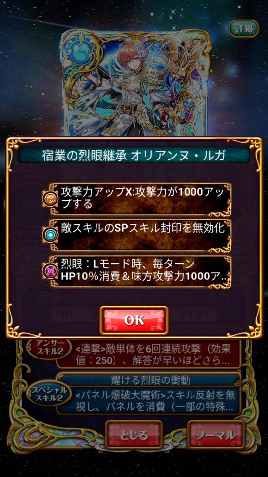 Screenshot_20180731-161312
