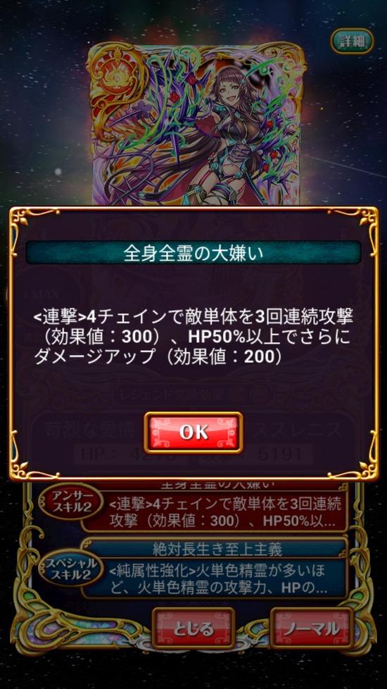 Screenshot_20180531-161818