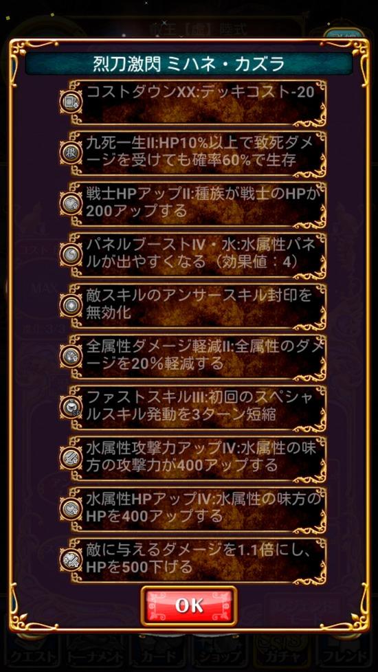 Screenshot_2017-05-19-16-04-42[1]