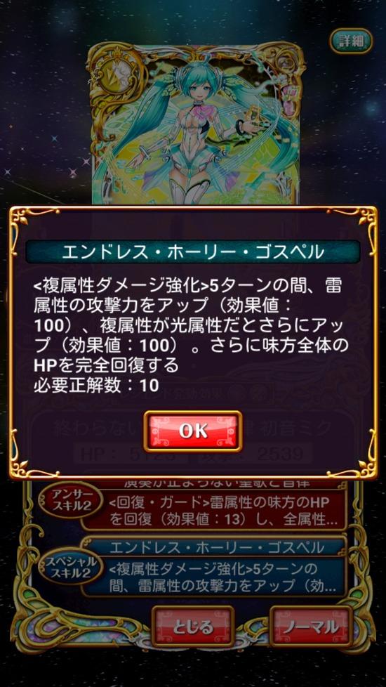 Screenshot_2017-03-10-17-02-31[1]