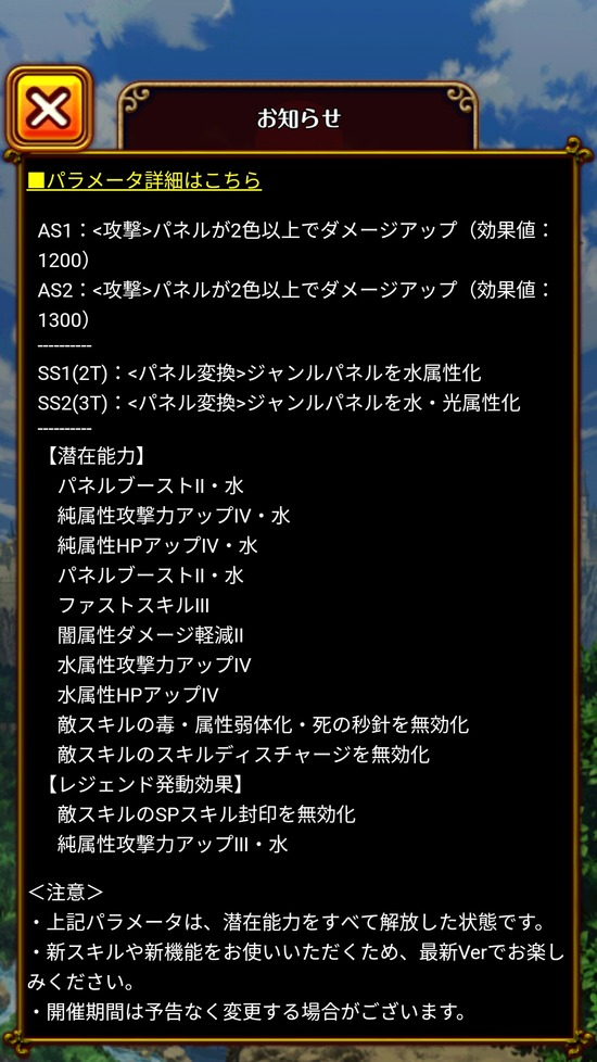 Screenshot_20180824-160549