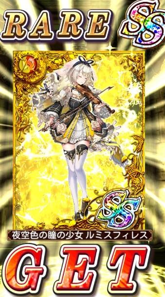 【ウィズ】〈FairyChord Prelude新ガチャ〉みんなの開幕ガチャ報告!!一番の当たりはやっぱりWASか!?