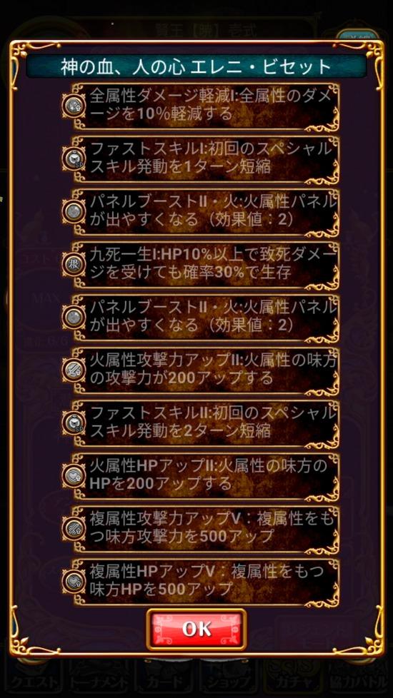 Screenshot_20180706-163205