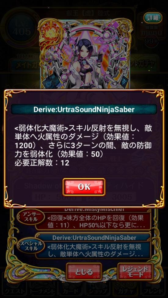 Screenshot_2017-03-17-18-08-37[1]