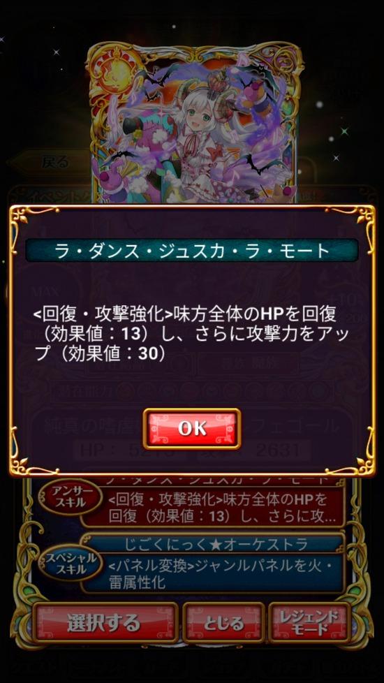 Screenshot_20181010-174506