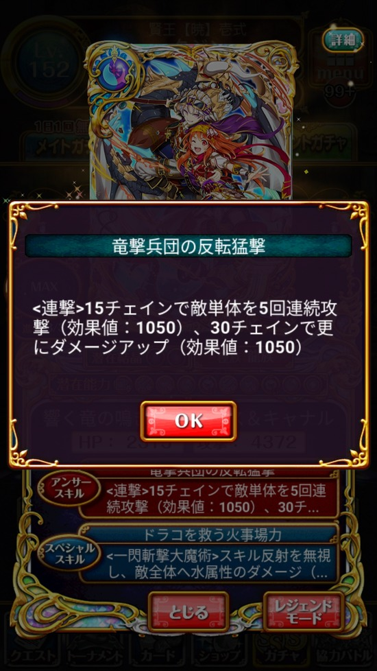 Screenshot_20180518-161352