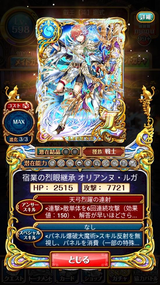 Screenshot_20180731-161108