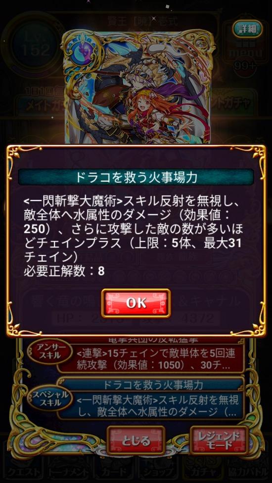 Screenshot_20180518-161356