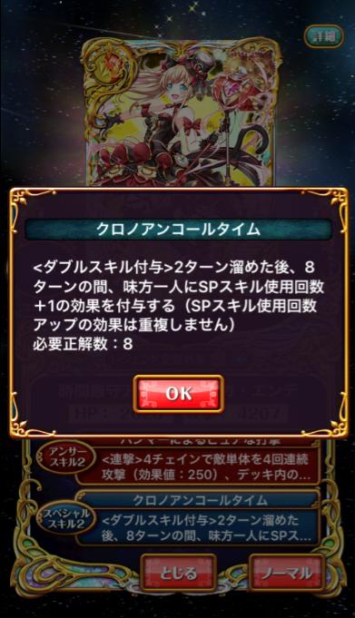 yukka7