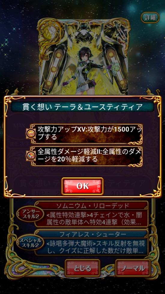 Screenshot_20171013-160617[1]