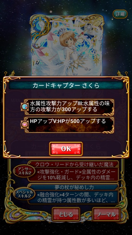 Screenshot_20180615-160835