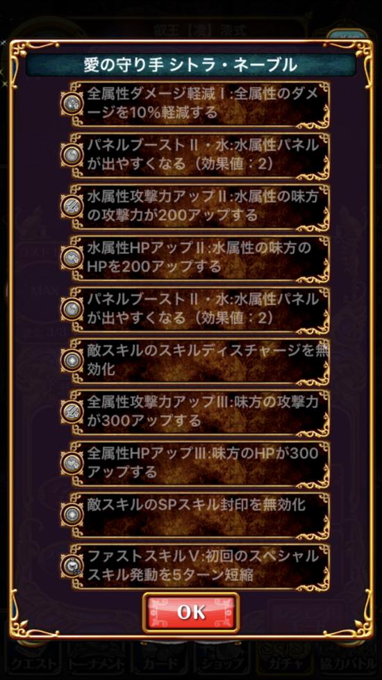 IMG_1465[1]