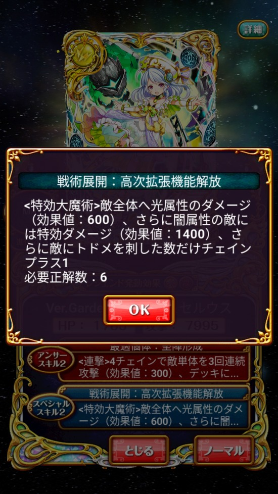 Screenshot_20171013-161131[1]