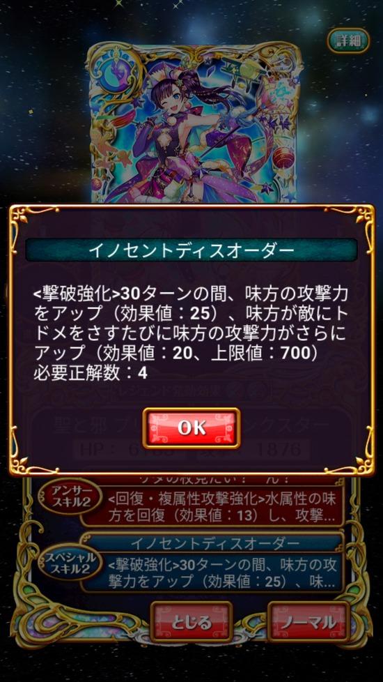 Screenshot_20171215-160623[1]