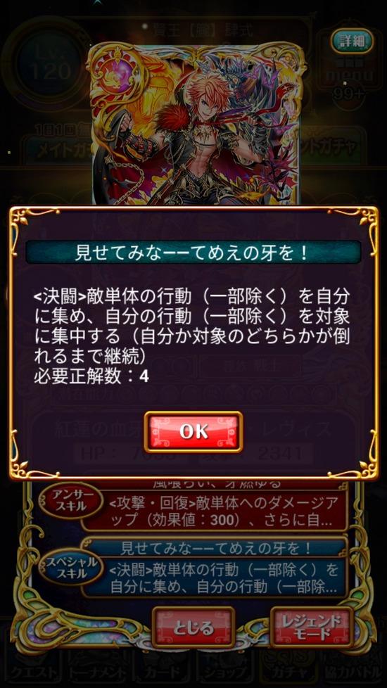 Screenshot_20181031-160121
