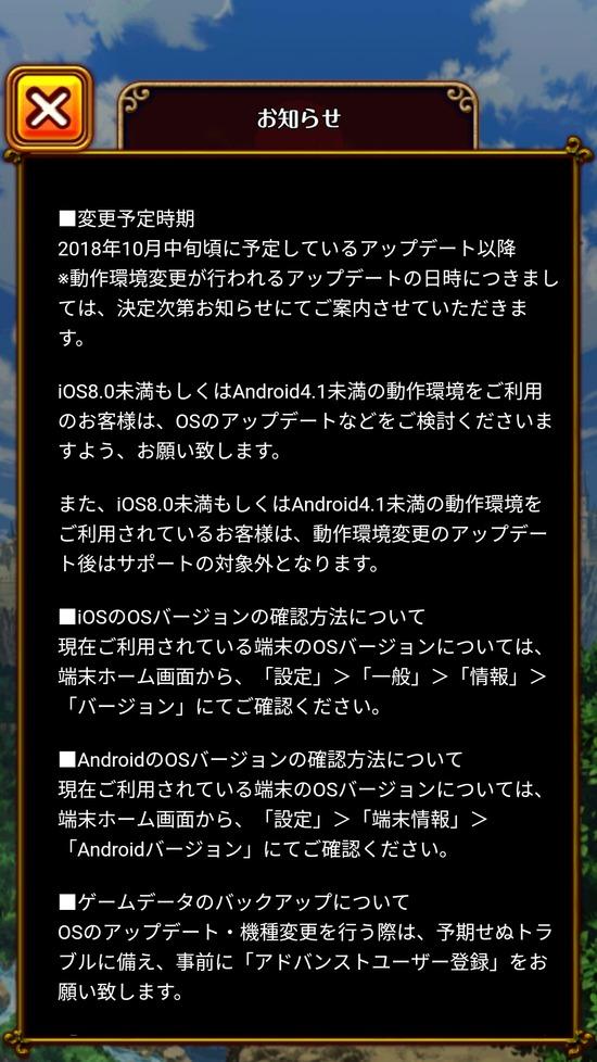 Screenshot_20180914-184612