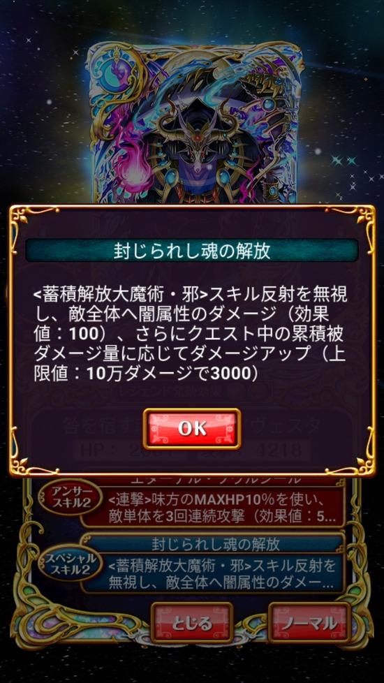 Screenshot_20180803-162942