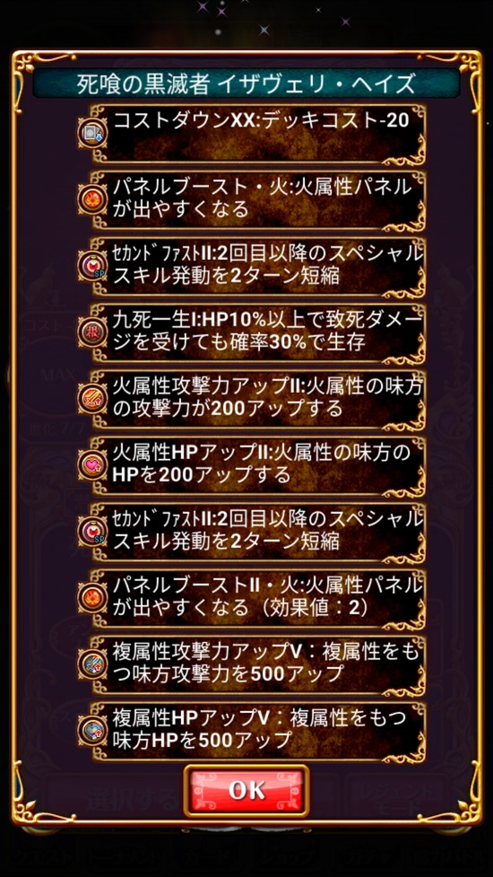 Screenshot_20181109-160504