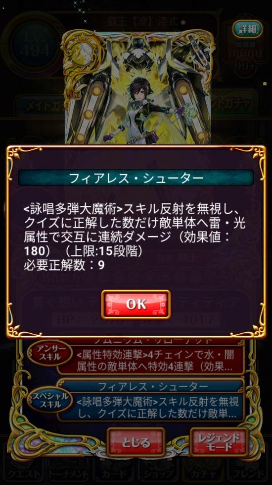 Screenshot_20171013-160608[1]