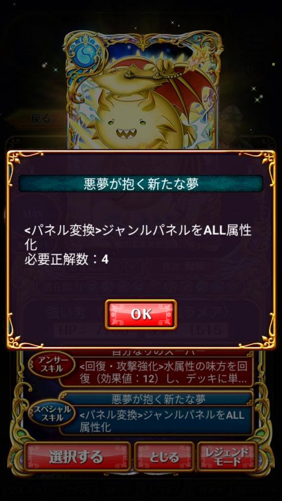 Screenshot_20180821-173745