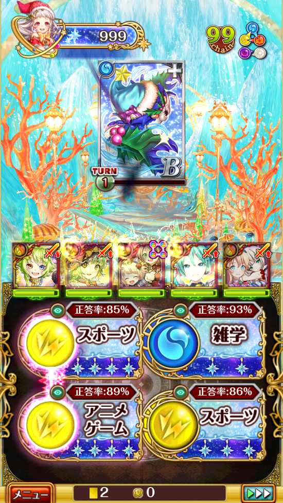 box551c