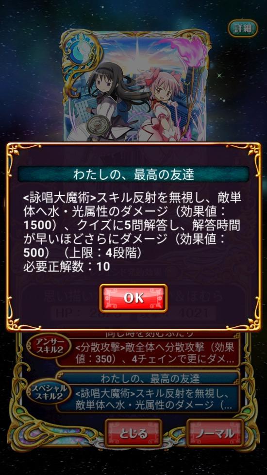 Screenshot_20180713-161323