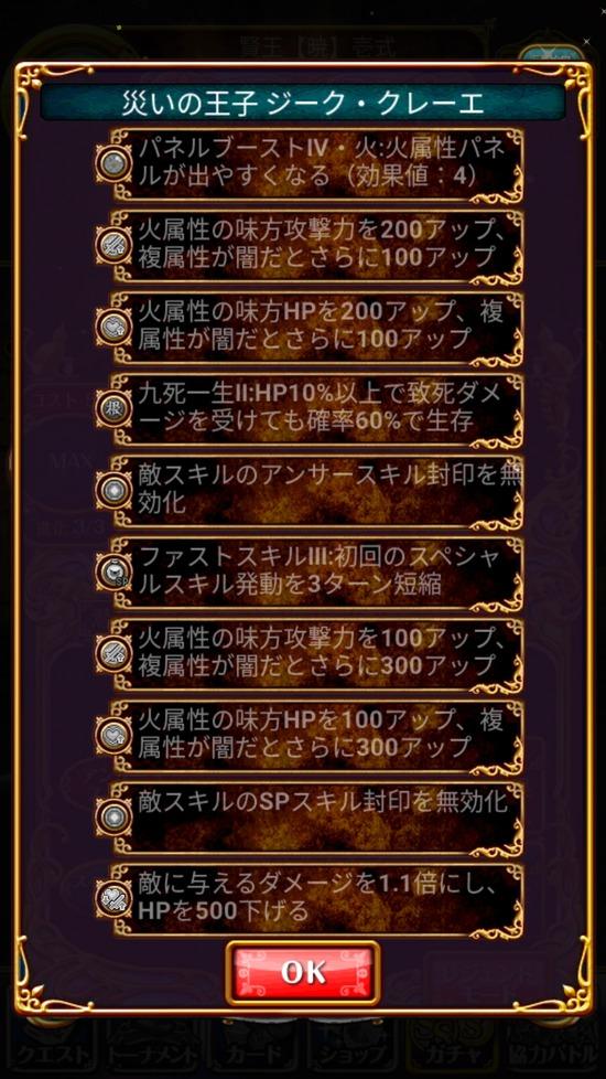 Screenshot_20180518-160918