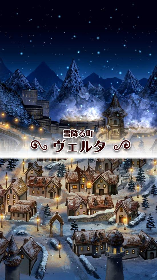 【ウィズ】〈大きな更新特になし〉雪凄いし帰宅指示出てるだろうし仕方ないねッ!ホワイトだけにねッ!!