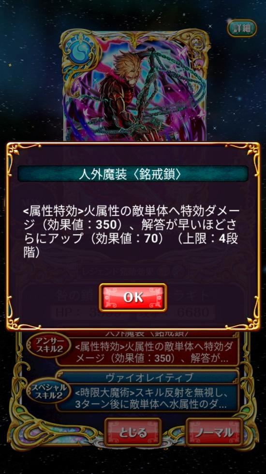 Screenshot_20180822-161922