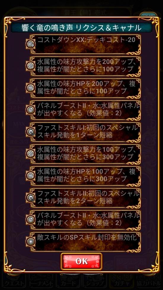 Screenshot_20180518-161347
