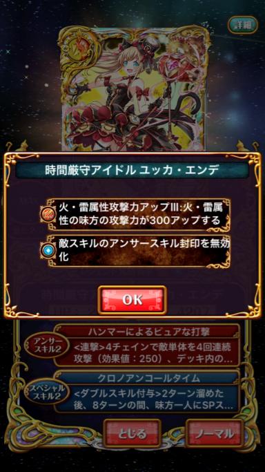 yukka5