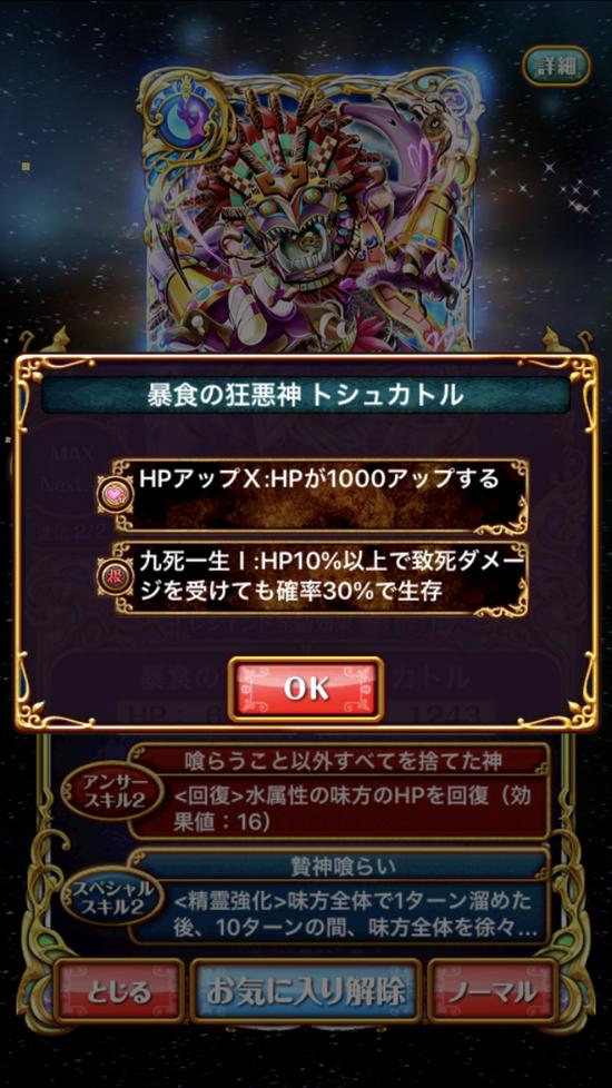 IMG_1498[1]