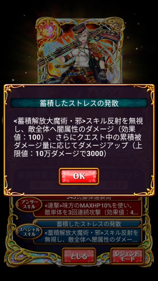 Screenshot_20180522-161058