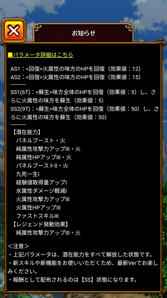 Screenshot_20181011-160759