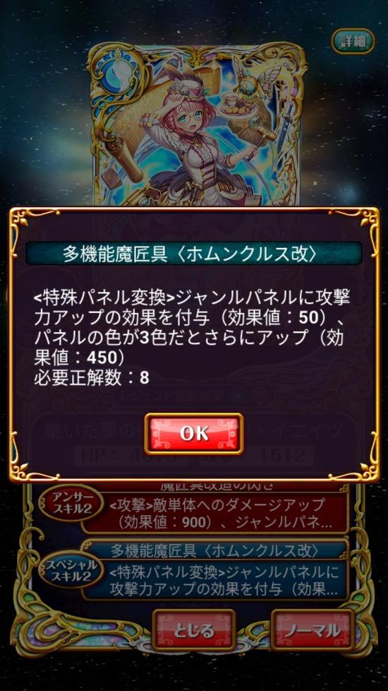 Screenshot_20180816-160343