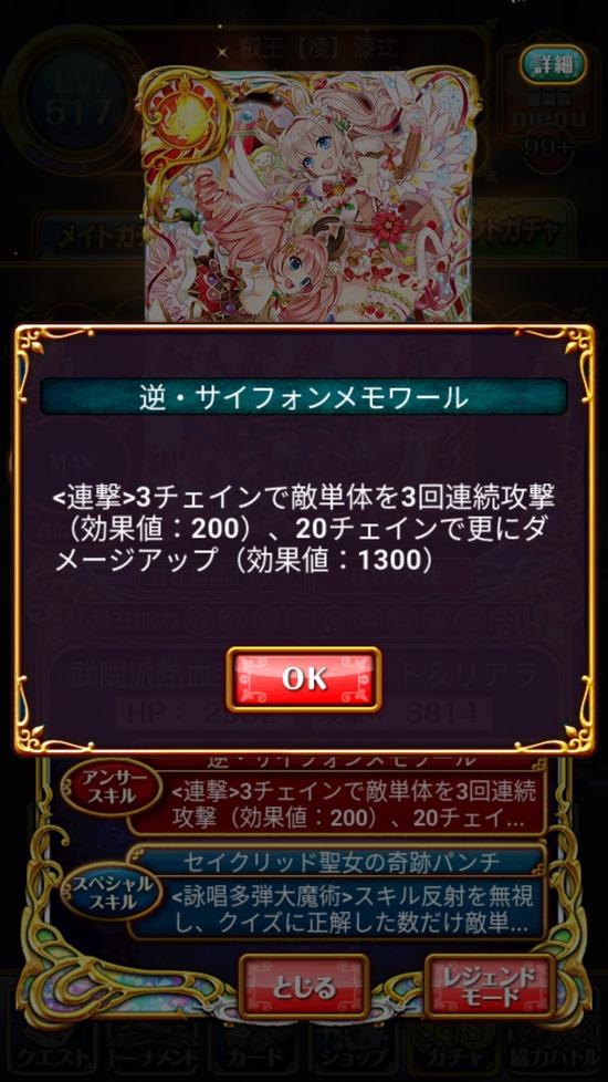 Screenshot_20171215-160802[1]
