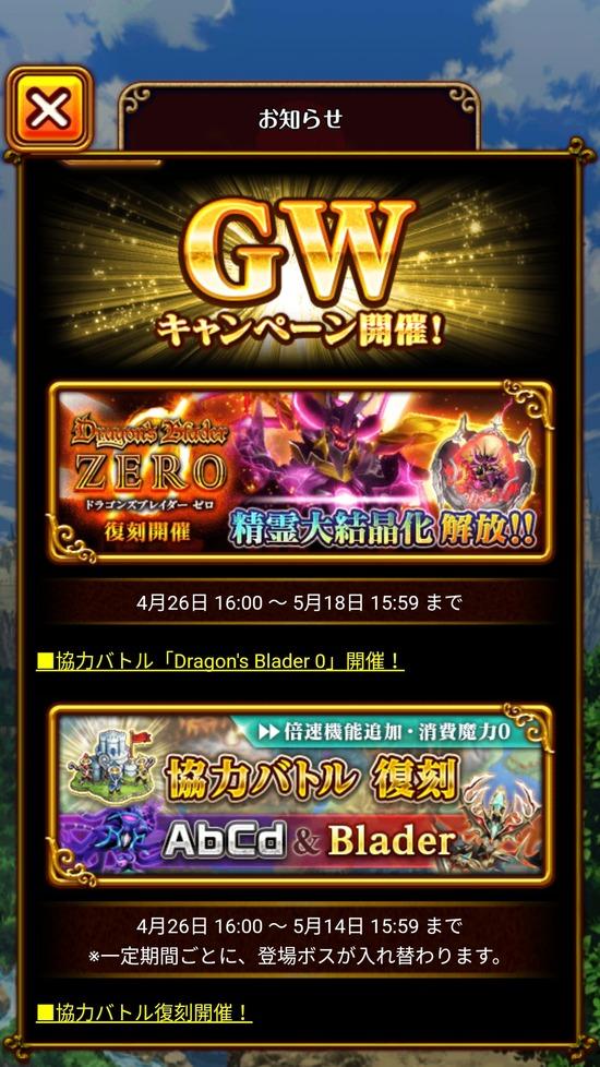 Screenshot_20180512-090519[1]