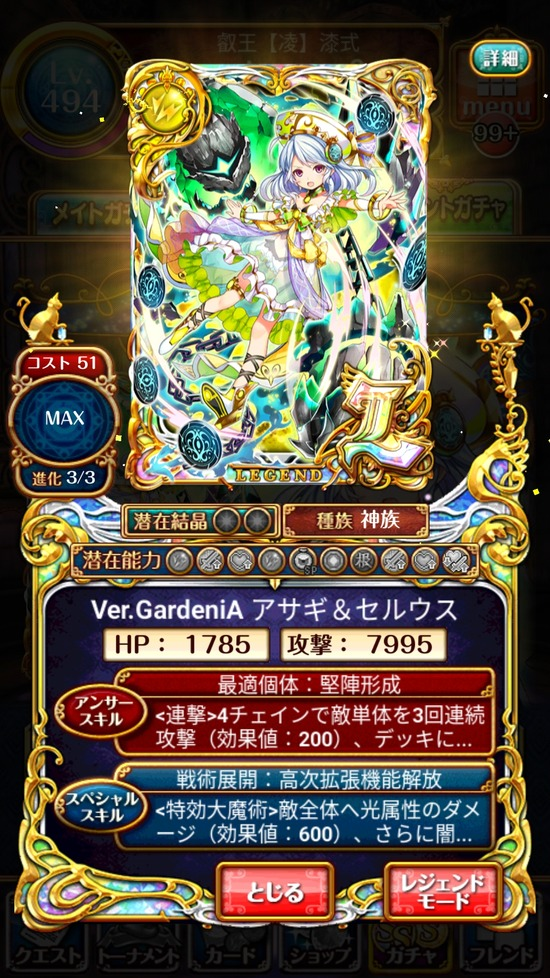 Screenshot_20171013-161100[1]